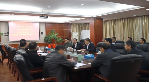 Zhang Jianxin, President of Haisum, Leads a Team to Subsidiaries in Guangzhou and Nanning for Investigation